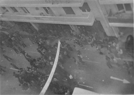 katalipsipartimatos_11-1973_i.jpg