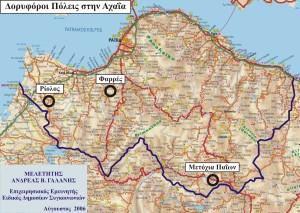 MAP_Doryforoi Ahaias