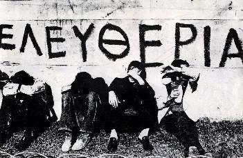 eleu8eria_11-1973
