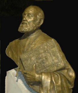 π.Γεώργιος Πυρουνάκης