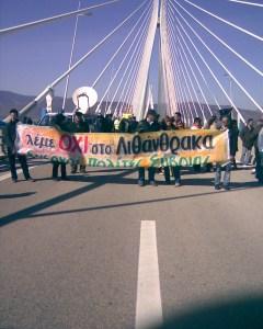 oxistoli8an8raka_poleyboias_24-02-08