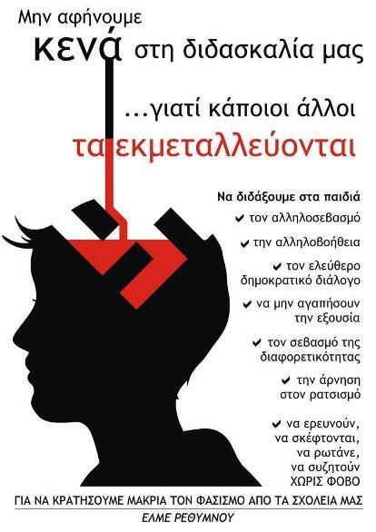 kena-didask-xa_elme-re8ymn