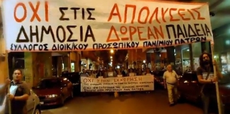 Dioik-ypall-Pan-Patr_Fuimop20132_OXI-apolyseis-ekchwrisi